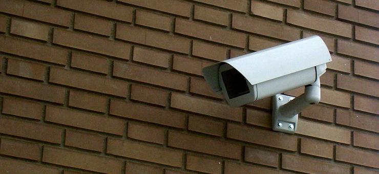 videovigilancia-seguridad-privada